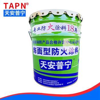 天安普宁TAPN-01防火涂料