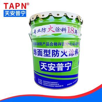 优质TAPN-01饰面型防火涂料