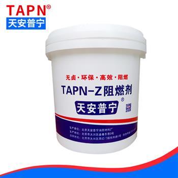TAPN-Z织物阻燃剂