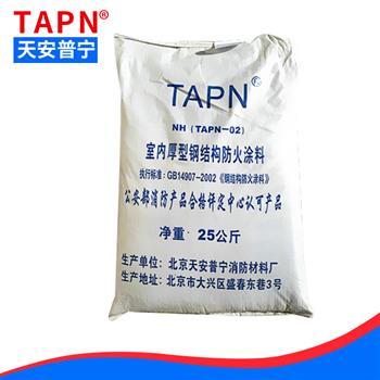 NH(TAPN-02)室内厚型钢结构防火涂料